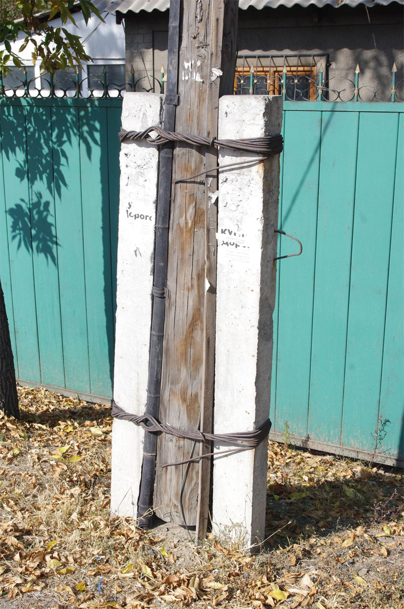 A splintered pole in Kazhakstan